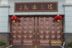 别墅铜门PP-08